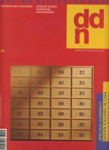 ddn_ottobre_1997_copertina