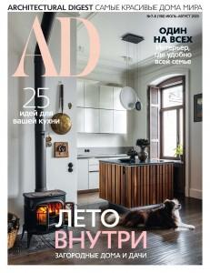 Pagine da AD-2020-07_Pagina_1