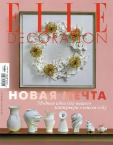 russia_elledecoration_dec16_01_0